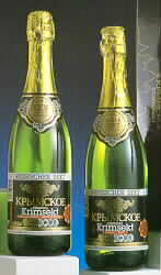 Excuisite ( & very expensive) wine and champagne produced for world collectors